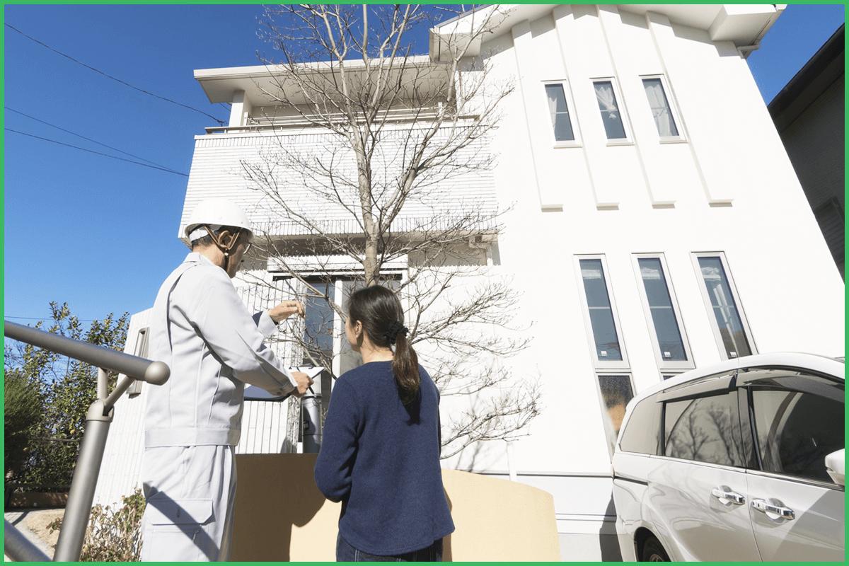 家の点検サービス